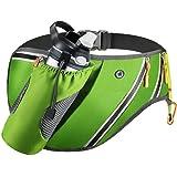 Perpetual 次世代ランニングポーチ ウエストポーチ 2way 大容量 通気 防水 ペットボトルホルダー付き 反射材搭載 軽量 フィット 安定 快適な走行を楽しむことができる