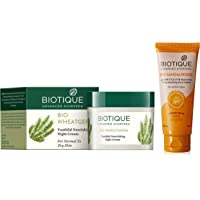 Biotique Bio Wheat Germ FIRMING FACE and BODY NIGHT CREAM For Normal To Dry Skin, 50G and Biotique Bio Sandalwood Sunscreen Ultra Soothing Face Lotion, SPF 50+, 50ml