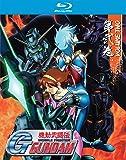 Mobile Fighter G Gundam Collection 2 Blu-Ray(機動武闘伝Gガンダム コレクション2 25-最終49話)