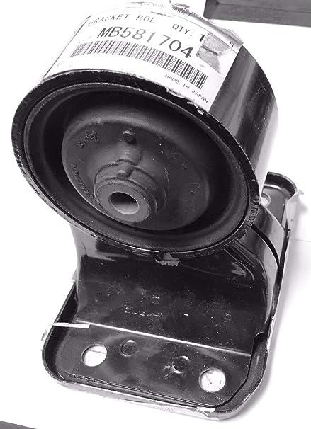 amazon com: genuine mitsubishi rear motor / transmission roll stop mount  mb581704 3000gt stealth dohc non - turbo 1991 1992 1993 1994 1995 1996 1997  1998