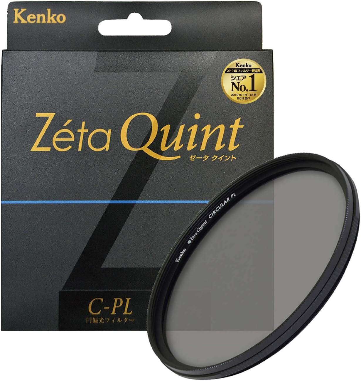 - Zr-Coated Tempered Glass Slim Frame Kenko 67mm Zeta Quint Circular Polarizer C-PL Finest Camera Lens Filters