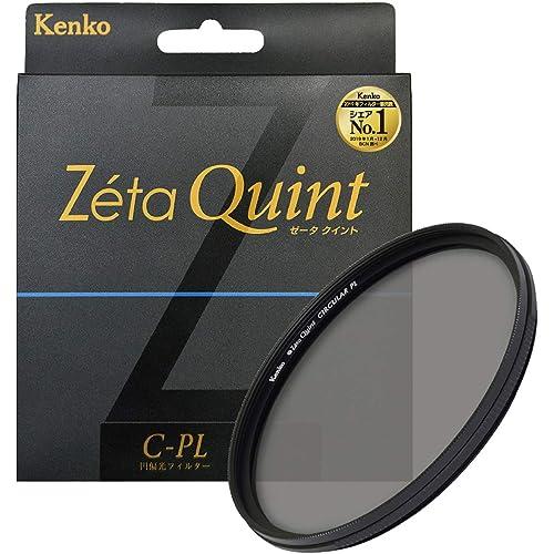 Kenko PLフィルターZetaQuint
