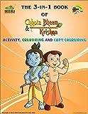 Chhota Bheem and Krishna (Activity, Colouring and Copy Colouring): 1 (Krishna Balaram)