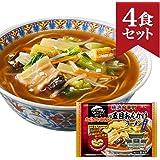 お水がいらない 五目あんかけラーメン 4食セット 冷凍麺 [569g(麺140g)×4] 国産 [スープ/7種の野菜入り] 温めるだけの簡単調理