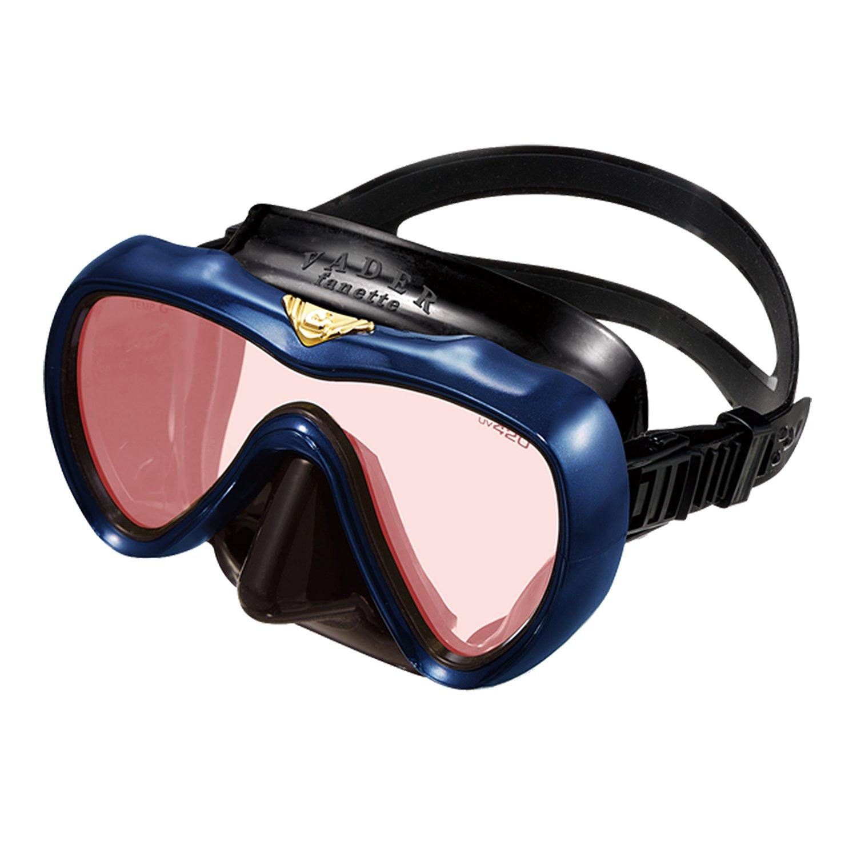 GULL Mask Scuba Diving, Snorkeling, Freediving, Skin diving, Swim [Vader fanette 420UV] (EVN Blue/Black Silicon)