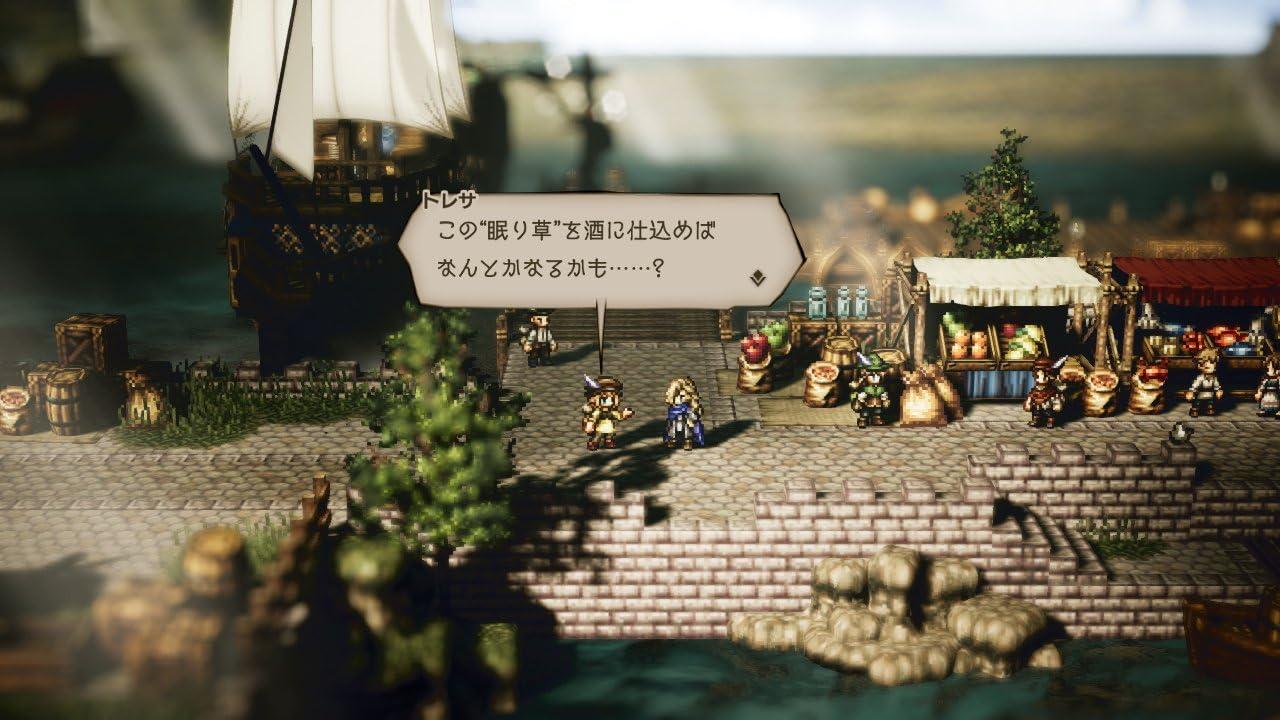 Amazon.co.jp: オクトパストラベラー - Switch: ゲーム