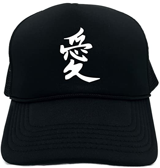 Amazon.com  Funny Trucker Hat (LOVE (Chinese Character Writing)) Unisex  Adult Foam Retro Cap  Clothing aeca509a387a