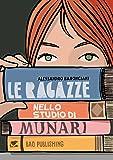 Le ragazze nello studio di Munari