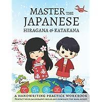 Master The Japanese Hiragana and Katakana, A Handwriting Practice Workbook: Perfect your calligraphy skills and dominate…