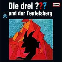 019/und der Teufelsberg [Vinyl LP] (limitierte Picture Vinyl)