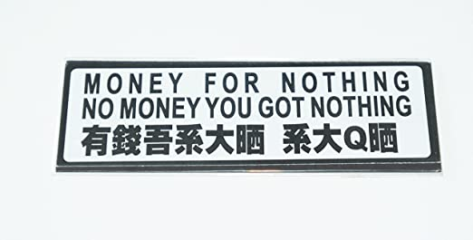 Cotización de China hilarantes imán divertido del refrigerador ...