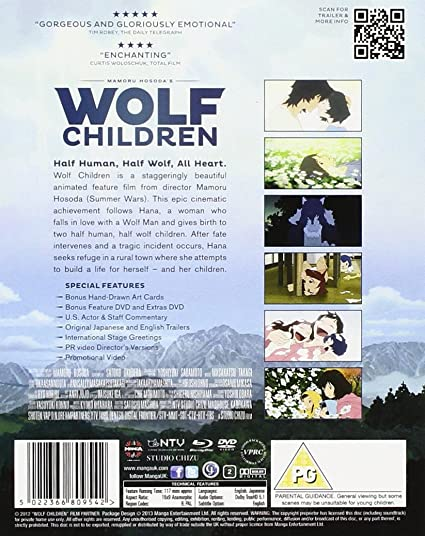 Wolf Children Collector's Edition Blu-ray/DVD Combo Pack
