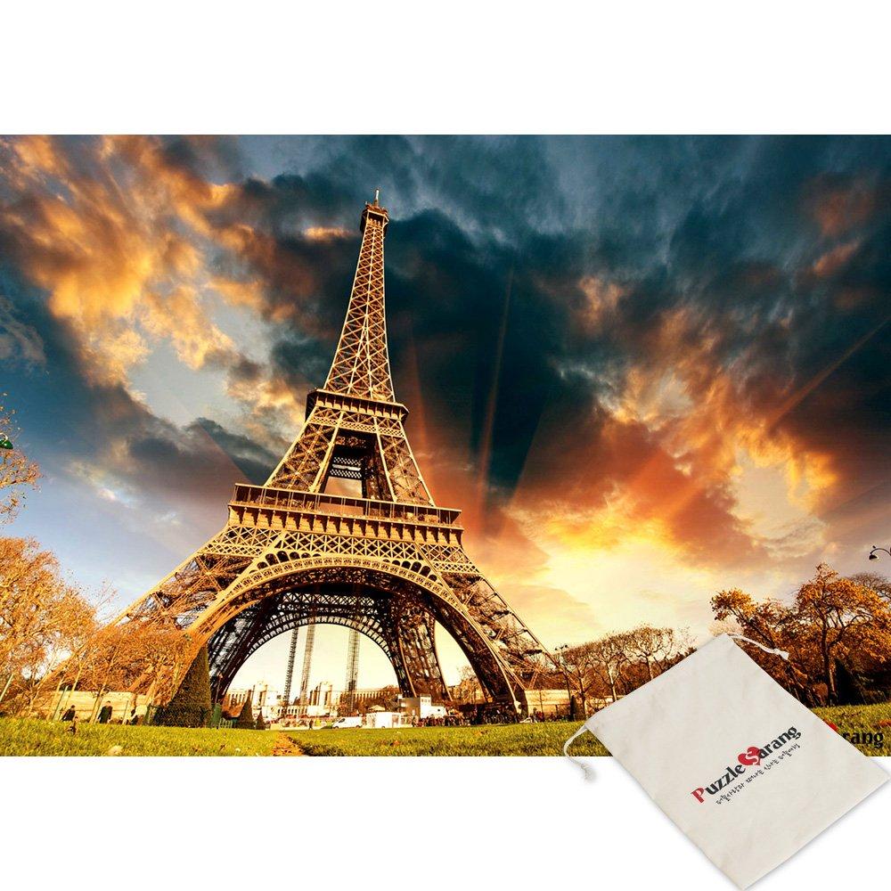 2019人気新作 impuzzle The B07FHY94H1 Twilight of the Eiffel Tower in The Paris Eiffel – 1014ピースジグソーパズル[ポーチ付き] B07FHY94H1, 平安堂本舗:f8beefb8 --- 4x4.lt