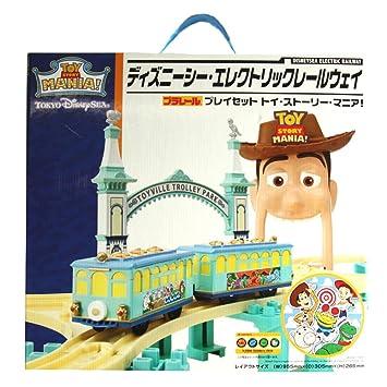 324da1144308de ディズニー シー エレクトリックレールウェイ プラレール プレイセット トイ ストーリー マニア おもちゃ ( ディズニーリゾート限定