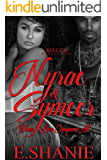 Nyrae & Symeer: When Love Conquers All