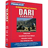 Pimsleur Dari Persian Conversational Course - Level 1 Lessons 1-16 CD: Learn to Speak and Understand Dari Persian with Pimsleur Language Programs