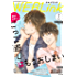 WEBLink 2017年7月号(第36号)