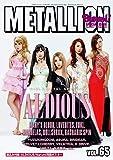 METALLION(メタリオン) vol.65