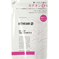 Reveur Zero Scalp Treatment (Refill), 380ml
