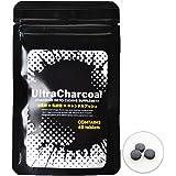 チャコールダイエット サプリ 活性炭 竹炭 備長炭 有胞子性乳酸菌 キャンドルブッシュ 配合 サプリメント (60粒入り)
