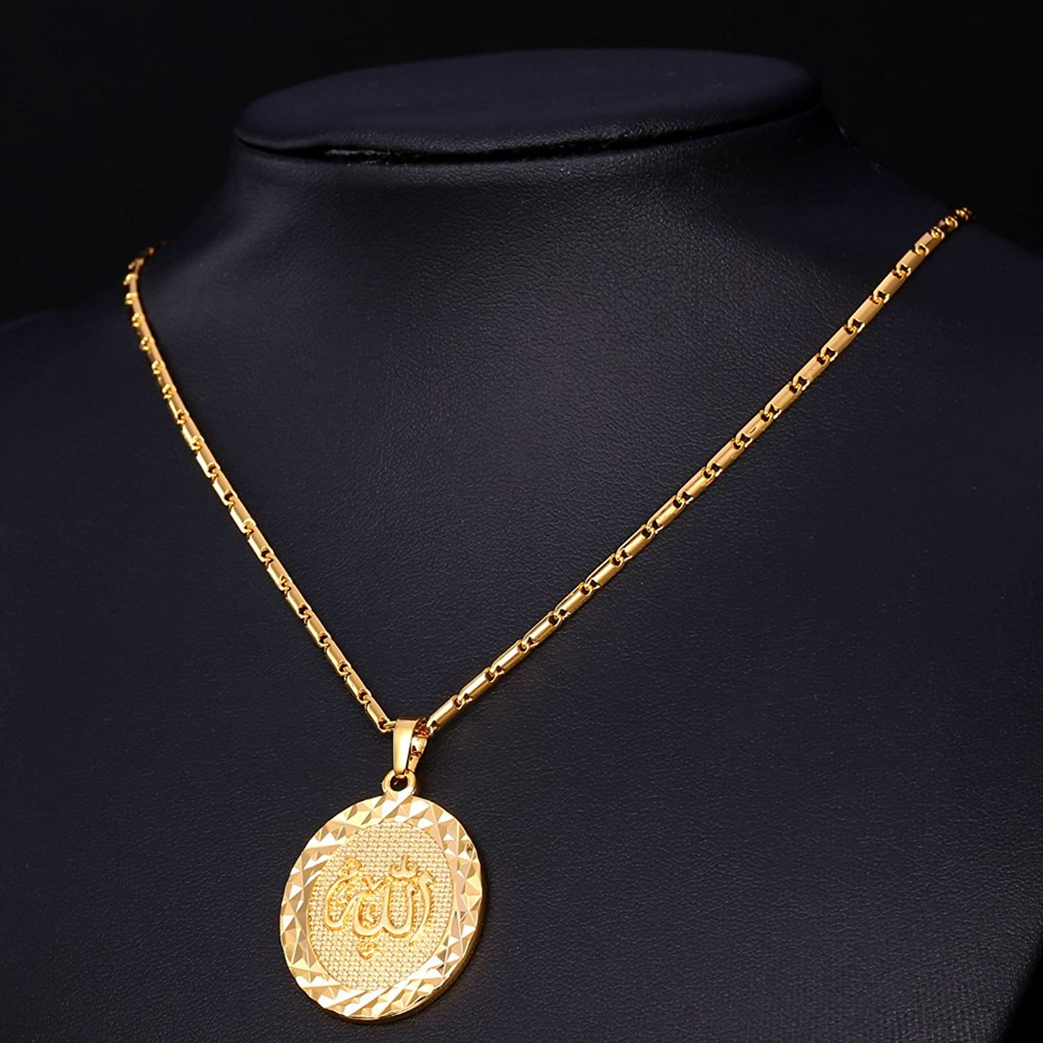 18k gold tone allah pendant with a 22 inch link chain necklace 18k gold tone allah pendant with a 22 inch link chain necklace amazon jewelry mozeypictures Choice Image