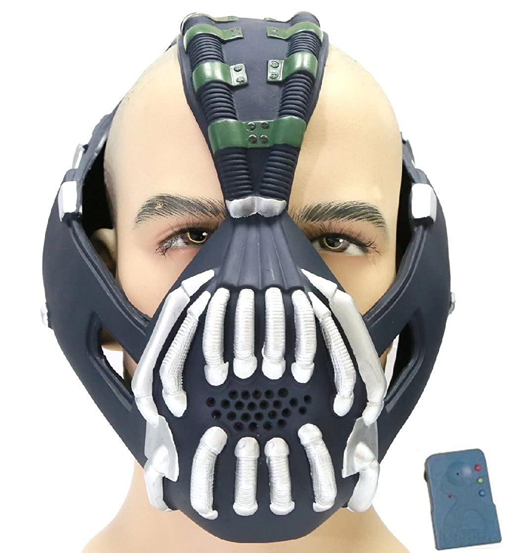 Amazon.com: TDKR Bane Mask with Voice Changer Props for Halloween ...