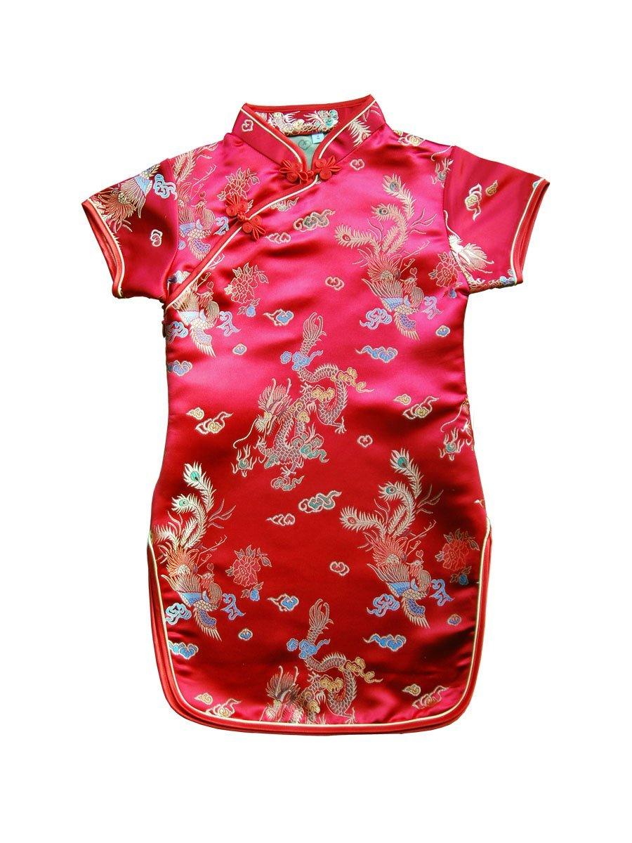 Bitablue Chinese Dragon and Pheonix Red Brocade Qipao Dress for Girls - 6