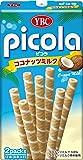 YBC ピコラココナッツミルク 12本×10箱