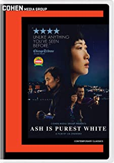 Book Cover: Ash Is Purest White