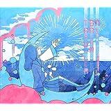 【Amazon.co.jp限定】ネオドリームトラベラー(初回限定盤)(クリアファイル付)