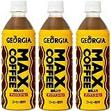 コカ・コーラ ジョージアマックスコーヒー 500mlPET×3本