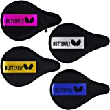 Butterfly BD Full Case Table Tennis/Ping Pong Paddle Case - New Product - Heavy-Duty Nylon Material - Fits 1 Racket - Full Pr