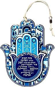 Bluenoemi Home Blessing Hamsa Mano de Fatima, Hamsa House Blessing, Hebrew Wall Hanging Jewish House Blessing Blue