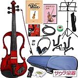 Hallstatt ハルシュタット エレキヴァイオリン EV-30/レッド 4/4サイズバイオリン サクラ楽器オリジナル 初心者入門セット