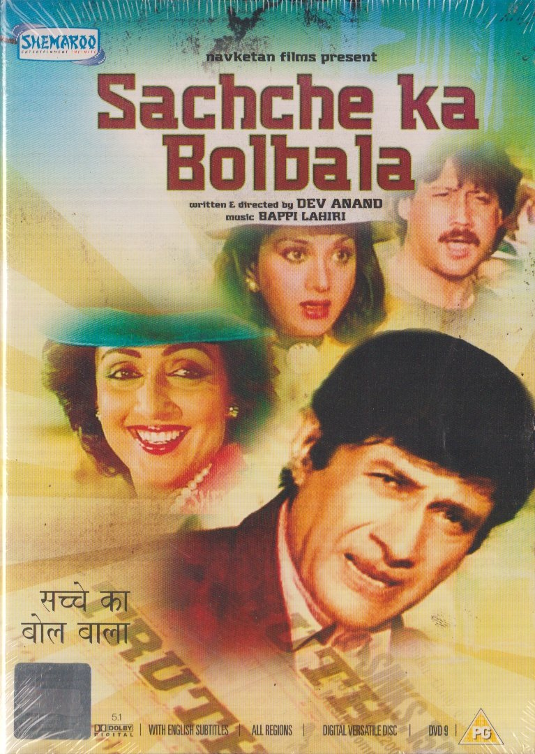 sachche ka bol bala movie song