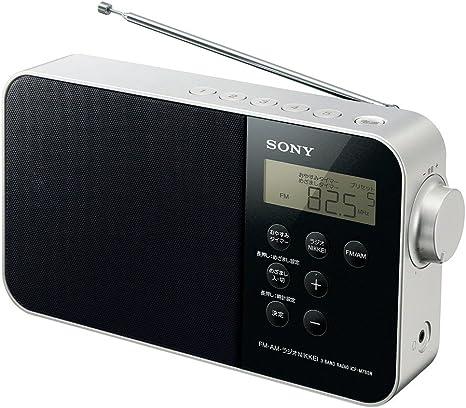 Amazon | ソニー PLLシンセサイザーポータブルラジオ ICF-M780N : FM ...