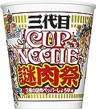 日清 カップヌードル ビッグ 三代目謎肉祭 101g×12個