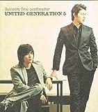 UN Vol. 5 - Seventy Five Centimeter 彼女に(韓国盤)