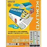 コクヨ インクジェットプリンタ用紙 両面印刷用 A4 30枚 KJ-M26A4-30