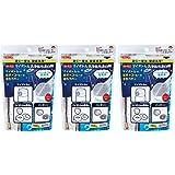 サーモス(THERMOS) 水筒・マグボトル用アクセサリー マイボトル洗浄器用酸素系漂白剤 APB-150 3個セット