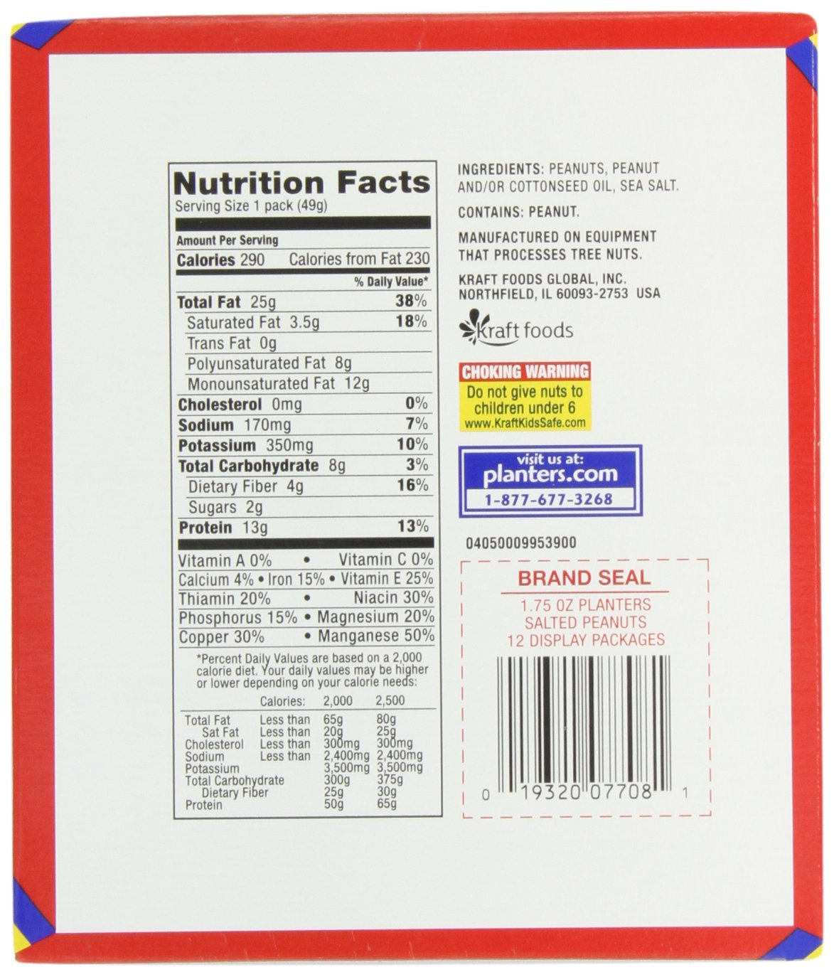 Amazon.com : Planters Peanuts, Salted, 1.75-Ounce Bags (Pack of 48 on capri sun nutritional information, peanut m & m's nutritional information, coca-cola nutritional information,