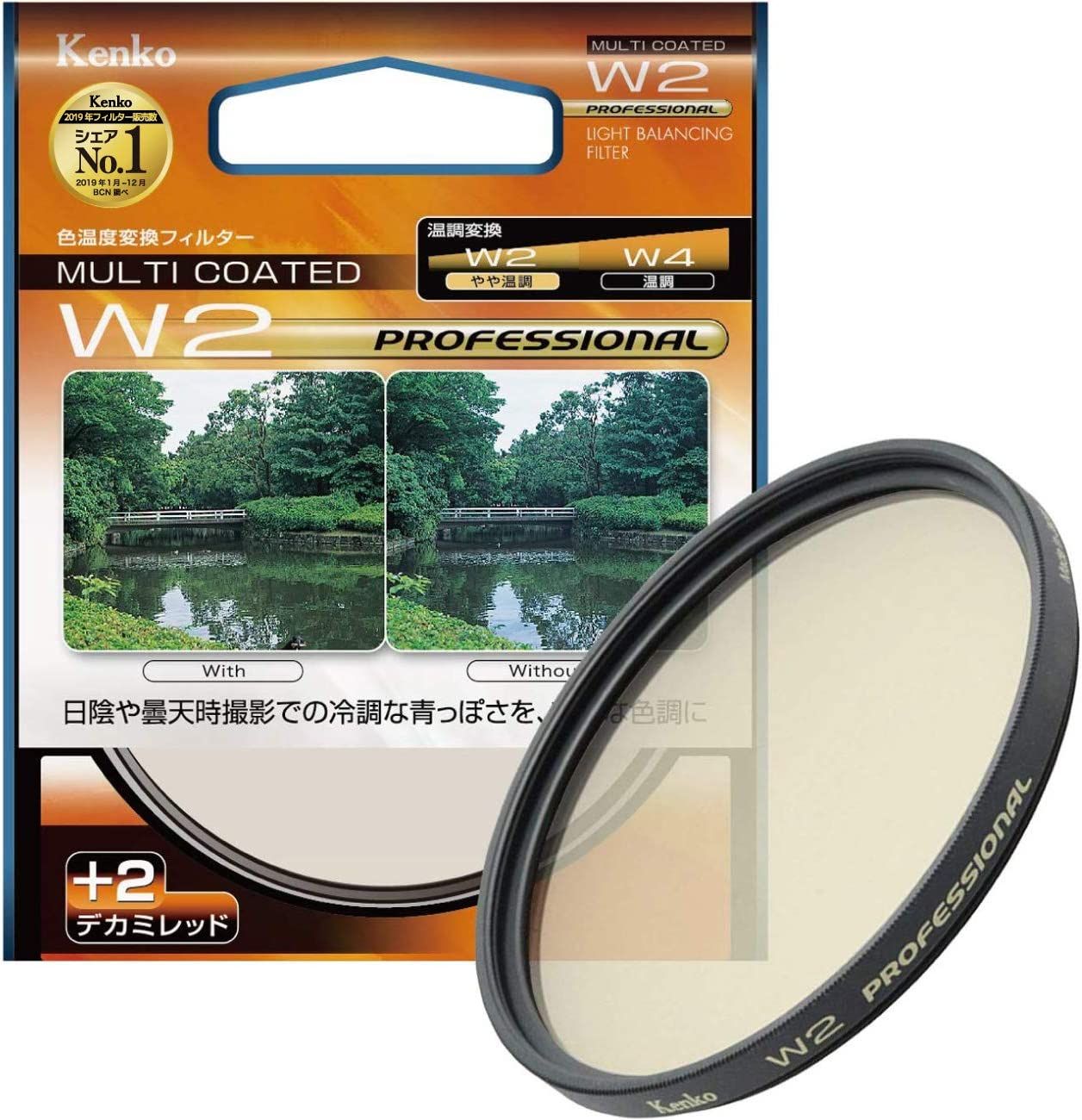 Kenko 52mm C8 Professional Multi-Coated Camera Lens Filters