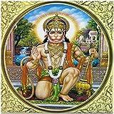 CafePress - Hanuman - Tile Coaster, Drink Coaster, Small Trivet