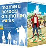 Mamoru Hosoda Animation Works - Coffret Collector 4 Films - Blu-ray [Édition Prestige]