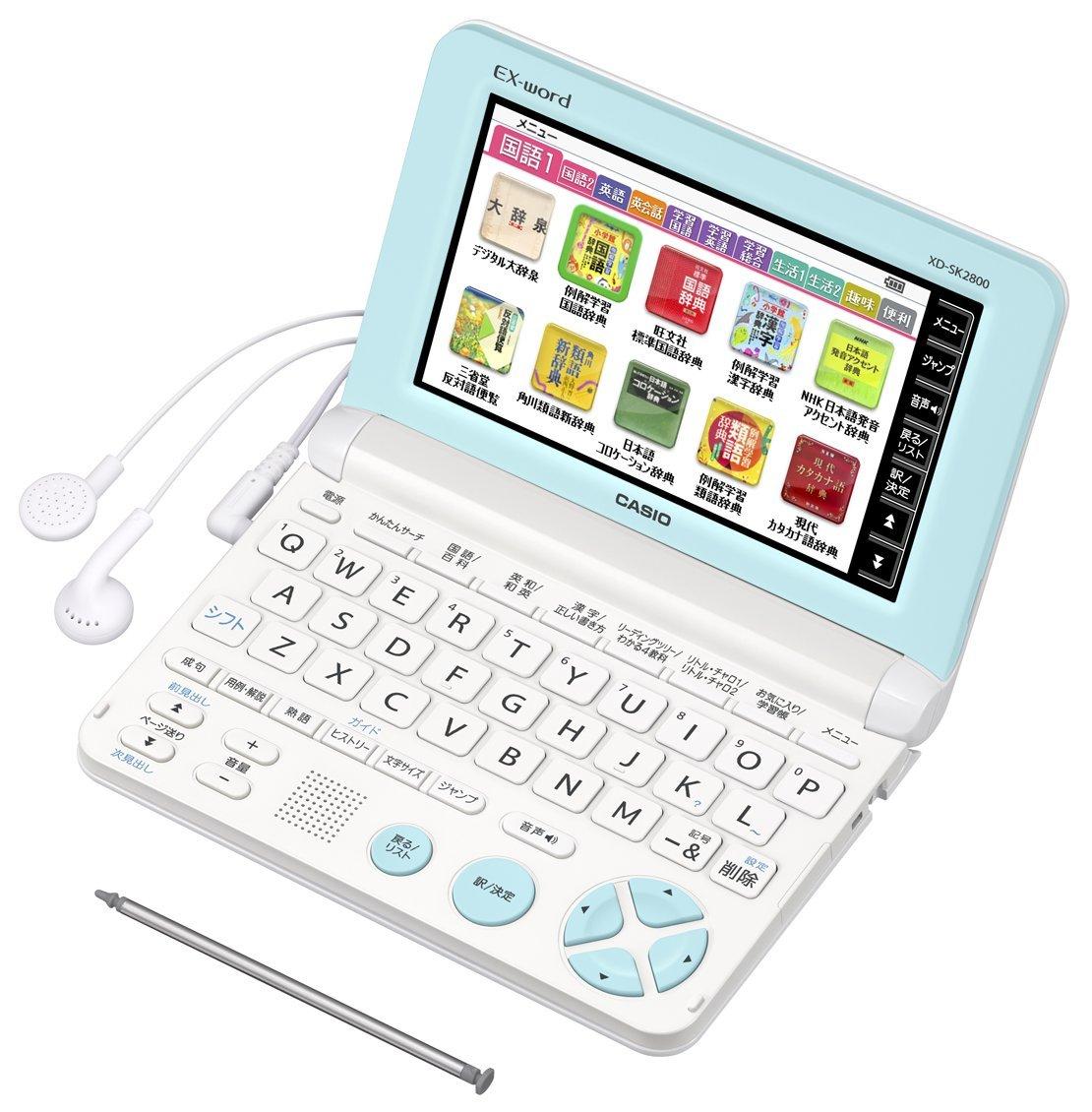 カシオ 電子辞書 エクスワード 小学生高学年モデル XD-SK2800WE ホワイト  ホワイト B017N36XWK