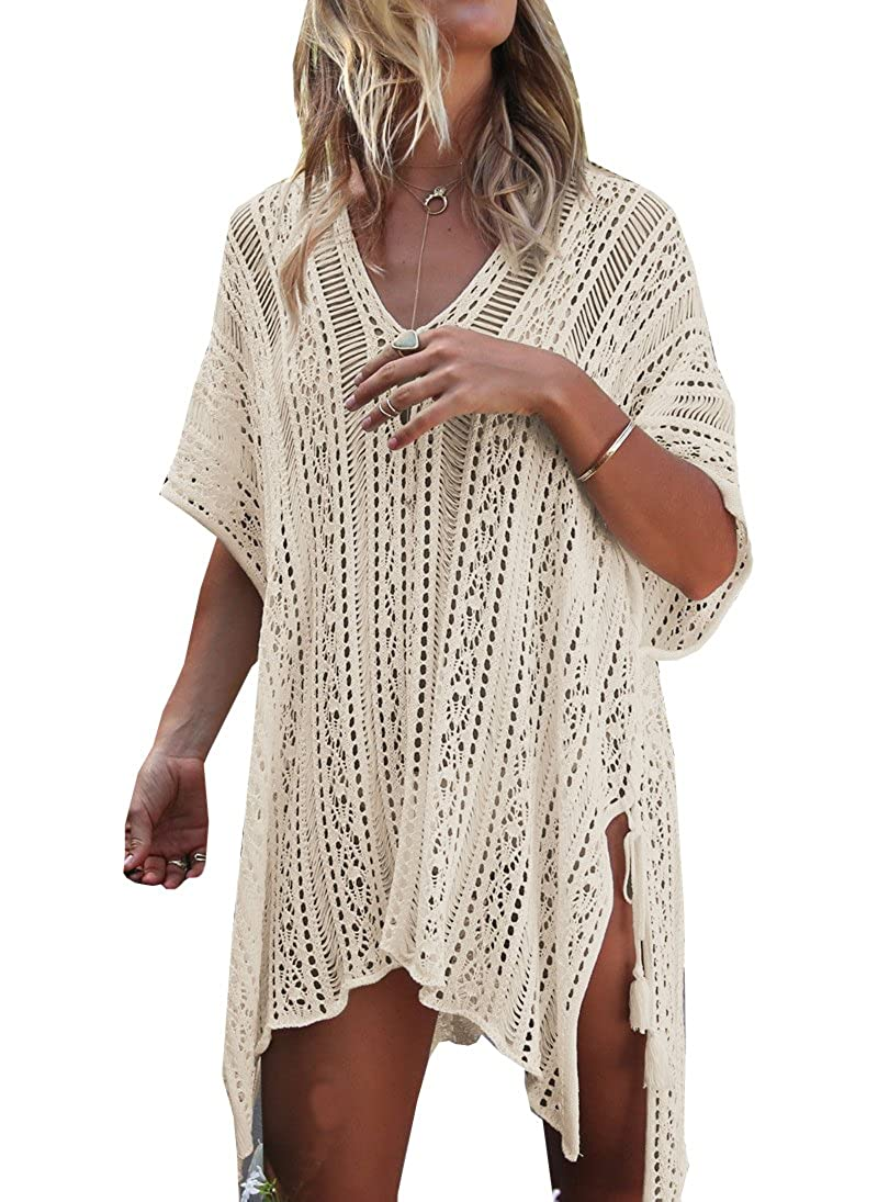21abb2aabe Kedera Womens Bathing Suit Cover Up Beach Bikini Swimsuit Swimwear Crochet  Dress (Apricot) at Amazon Women's Clothing store:
