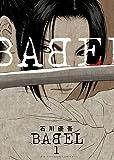 BABEL (1) (ビッグコミックス)
