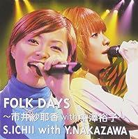 FOLK DAYS~市井紗耶香 with 中澤裕子~