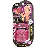 Q・E・C PCアイラッシュカーラー (コンパクト) ピンク