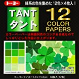 Japanese Tant Origami Paper- 12 Shades of Green 6 Inch Square